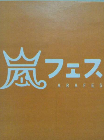 2012-08-28_213403.png
